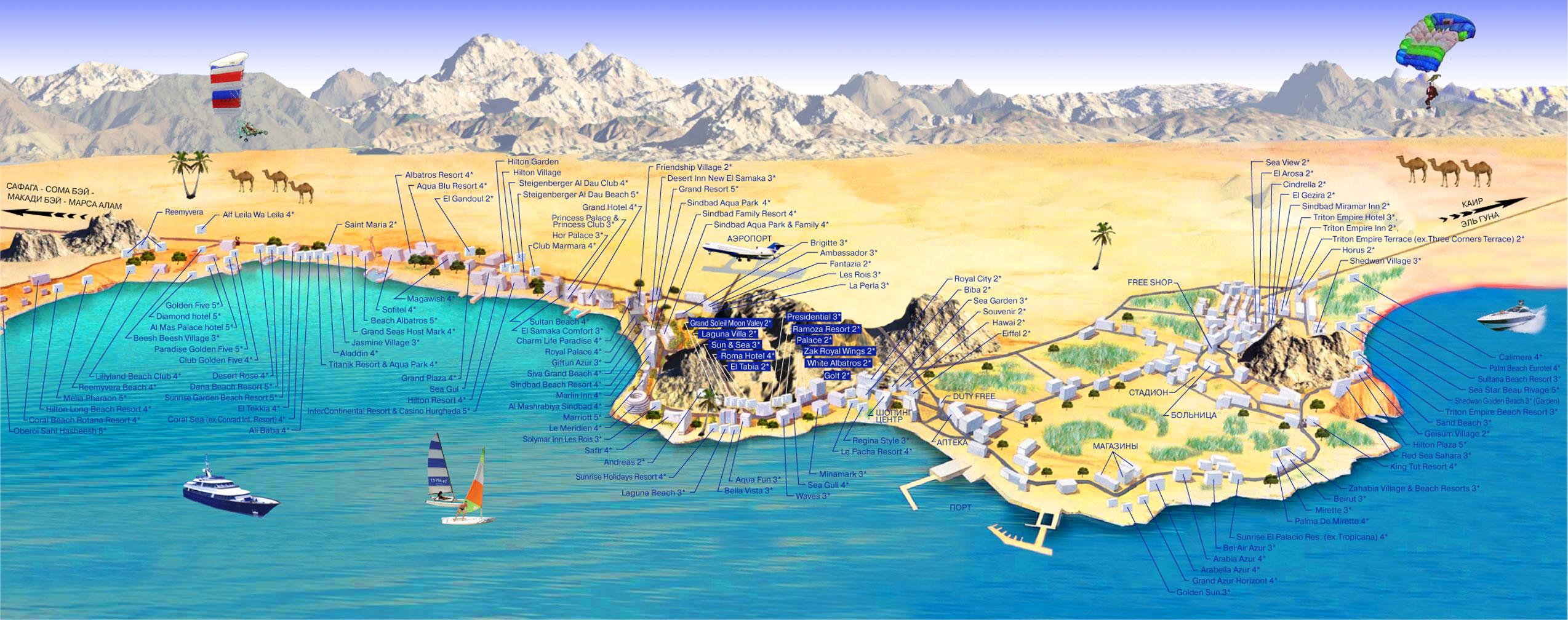 Карта Хургады с отелями.